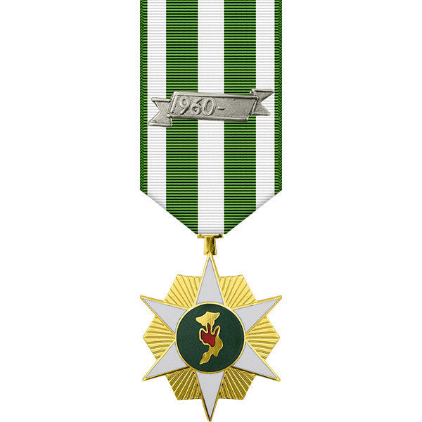 Republic of Vietnam Campaign Anodized Miniature Medal