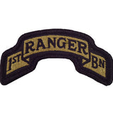 1st Battalion - 75th Ranger Regiment MultiCam (OCP) Patch