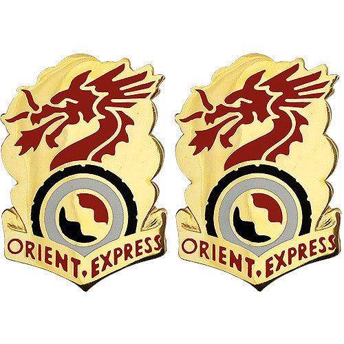 7th Transportation Battalion Unit Crest (Orient Express)