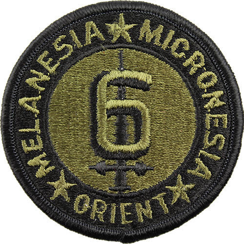 6th Marine Division Subdued Patch