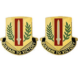 1st Sustainment Brigade Unit Crest (Sustain to Victory)