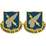 25th Aviation Regiment Unit Crest (Lele Makou No Na Puali)