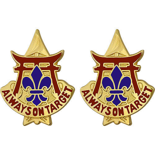 30th ADA (Air Defense Artillery) Brigade Unit Crest (Always On Target)