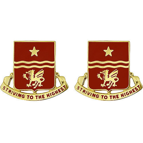 30th Artillery Regiment Unit Crest (Striving to the Highest)