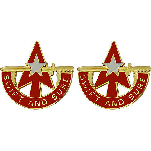 32nd Army Air and Missile Defense Command Unit Crest (Swift and Sure)