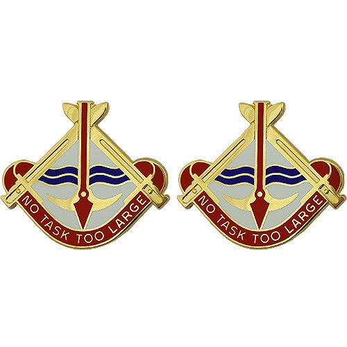 35th Engineer Brigade Unit Crest (No Task Too Large)