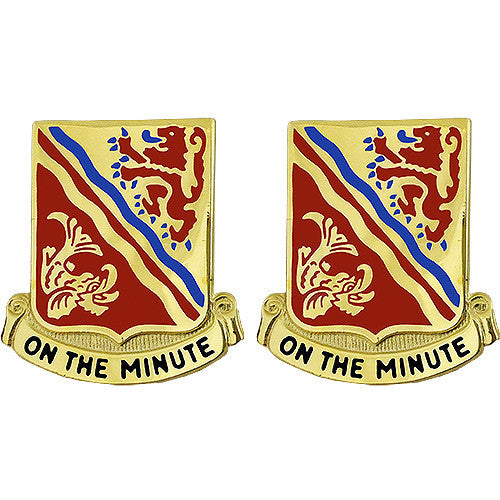 37th Field Artillery Regiment Unit Crest (On the Minute)