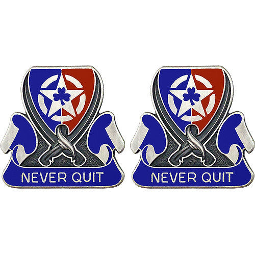 38th Sustainment Brigade Unit Crest (Never Quit)