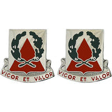 41st Engineer Battalion Unit Crest (Vigor Et Valor)