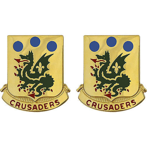 72nd Armor Regiment Unit Crest (Crusaders)