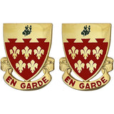 77th Field Artillery Regiment Unit Crest (En Garde)