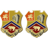 83rd Field Artillery Regiment Unit Crest (Flagrante Bello)