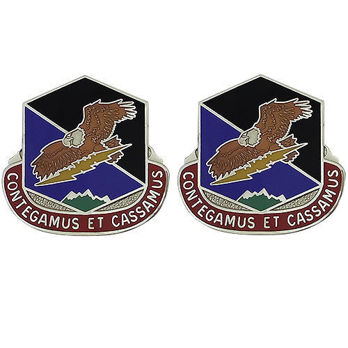 100th Missile Defense Brigade Unit Crest (Contegamus Et Cassamus)