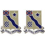 106th Support Battalion Unit Crest (We Shall Provide)