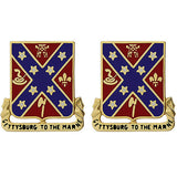 107th Field Artillery Regiment Unit Crest (Gettysburg to the Marne)