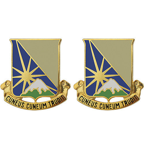 129th Combat Sustainment Support Battalion Unit Crest (Cuneus Cuneum Trudit)
