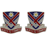183rd Cavalry Regiment Unit Crest (Death to Tyrants)
