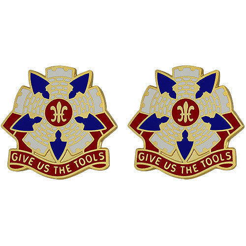 192nd Engineer Battalion Unit Crest (Give Us the Tools)