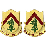 198th Armor Regiment Unit Crest (We Came to Fight)