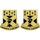 201st Engineer Battalion Unit Crest (Libertatis Custodes)