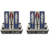 205th Military Intelligence Battalion Unit Crest (Pacific Vigilance)
