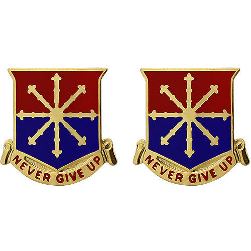 206th Field Artillery Regiment Unit Crest (Never Give Up)
