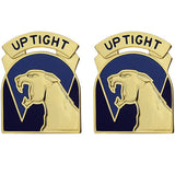214th Aviation Regiment Unit Crest (Up Tight)
