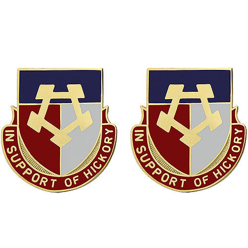 230th Support Battalion Unit Crest (In Support of Hickory)