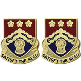232nd Support Battalion Unit Crest (Satisfy the Need)