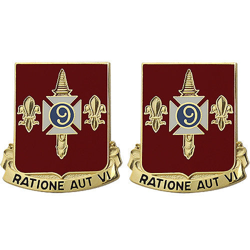 244th ADA (Air Defense Artillery) Regiment Unit Crest (Ratione Aut Vi)