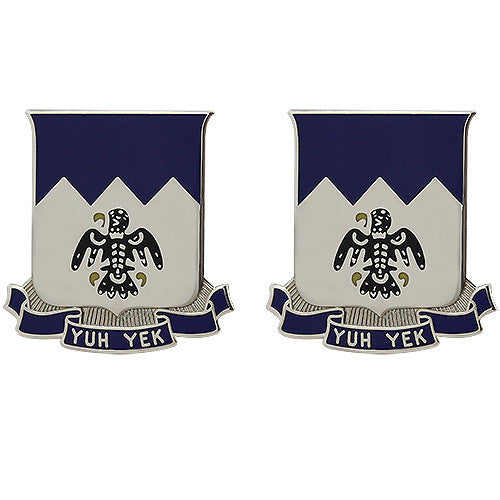 297th Infantry Regiment Unit Crest (Yuh Yek)