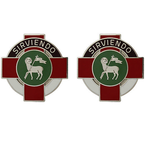 369th Combat Support Hospital Unit Crest (Sirviendo)