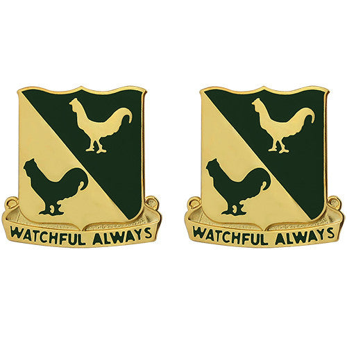 400th Military Police Battalion Unit Crest (Watchful Always)