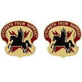 427th Support Battalion Unit Crest (Strength from Support)