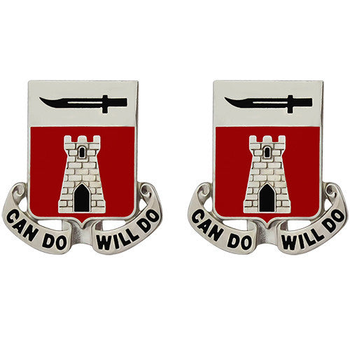 467th Engineer Battalion Unit Crest (Can Do Will Do)