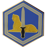 66th Military Intelligence Brigade Combat Service Identification Badge