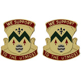 528th Sustainment Brigade Unit Crest (We Support to the Utmost)