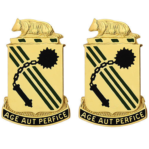 632nd Armor Regiment Unit Crest (Age Aut Perfice)