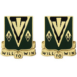 635th Armor Regiment Unit Crest (Will to Win)