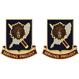 847th Personnel Services Battalion Unit Crest (Serving Proudly)