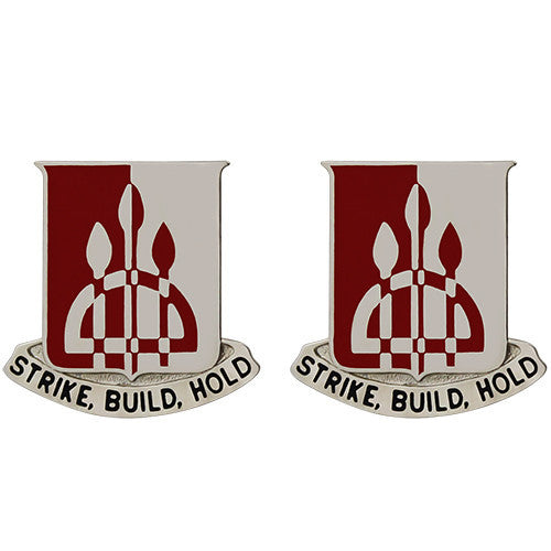 983rd Engineer Battalion Unit Crest (Strike, Build, Hold)