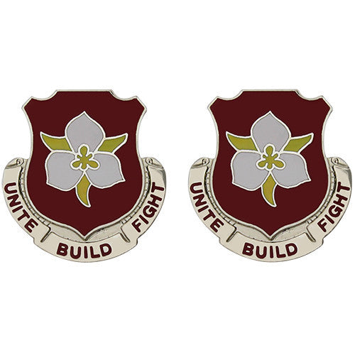 1457th Engineer Battalion Unit Crest (Unit Build Fight)