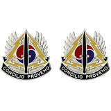 Special Operations Command Korea (US Army Element) Unit Crest (Concilio Proveho)