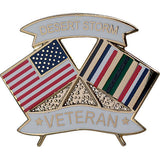 American and Desert Storm Veteran Crossed Flags 1 1/8