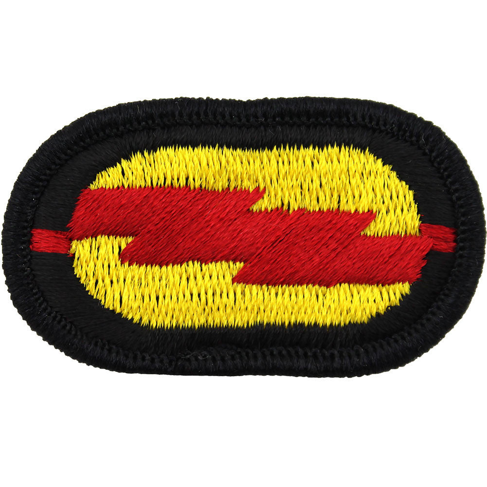 U.S. Army 75th Ranger Regiment 1st Battalion Oval Patch
