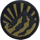 Montana National Guard MultiCam (OCP) Patch