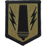 41st Field Artillery Brigade MultiCam (OCP) Patch