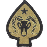 17th Sustainment Brigade MultiCam (OCP) Patch