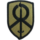 451st Sustainment Command MultiCam (OCP) Patch