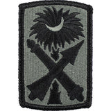 263rd ADA (Air Defense Artillery) ACU Patch